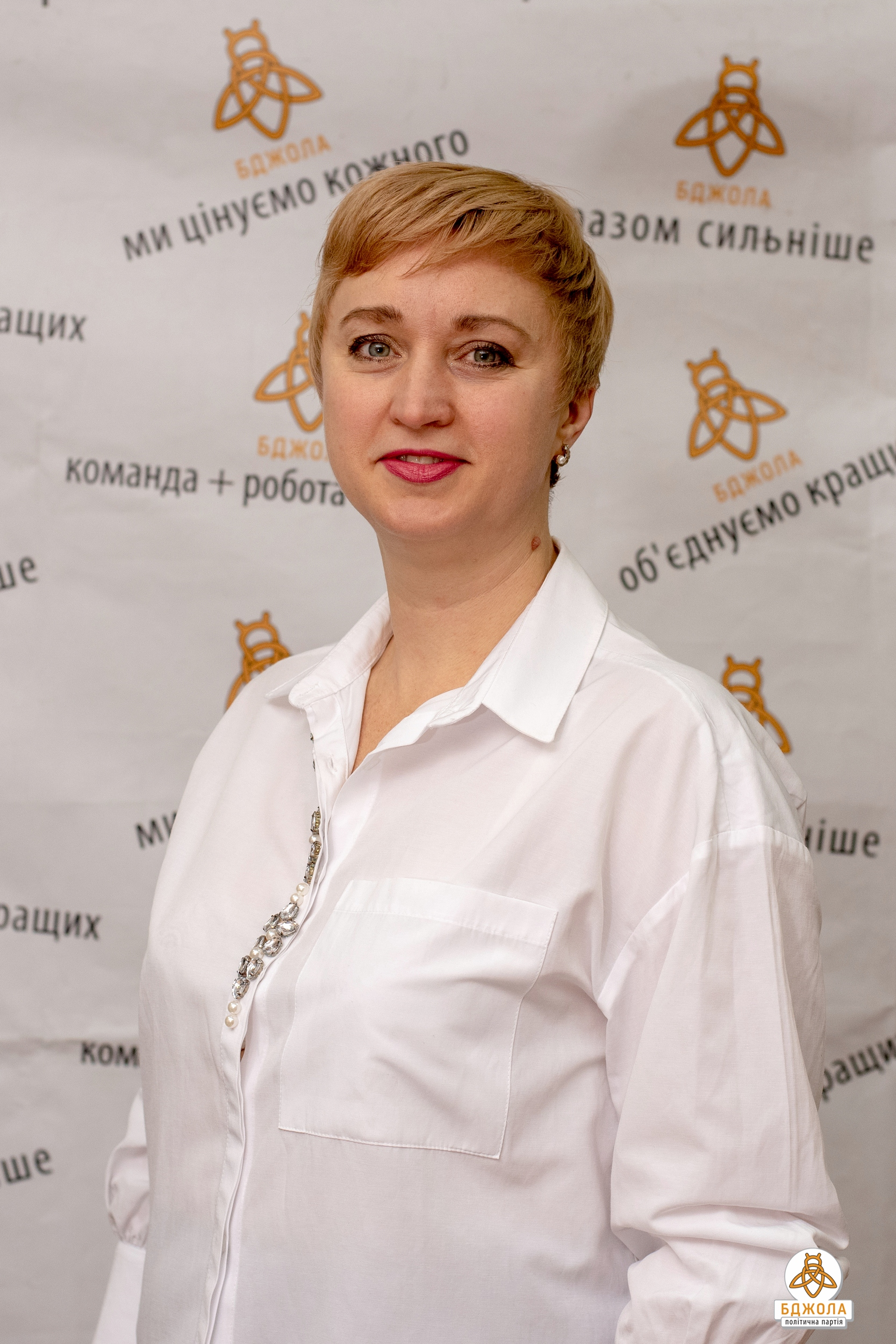 Ктітарова Наталія Володимирівна