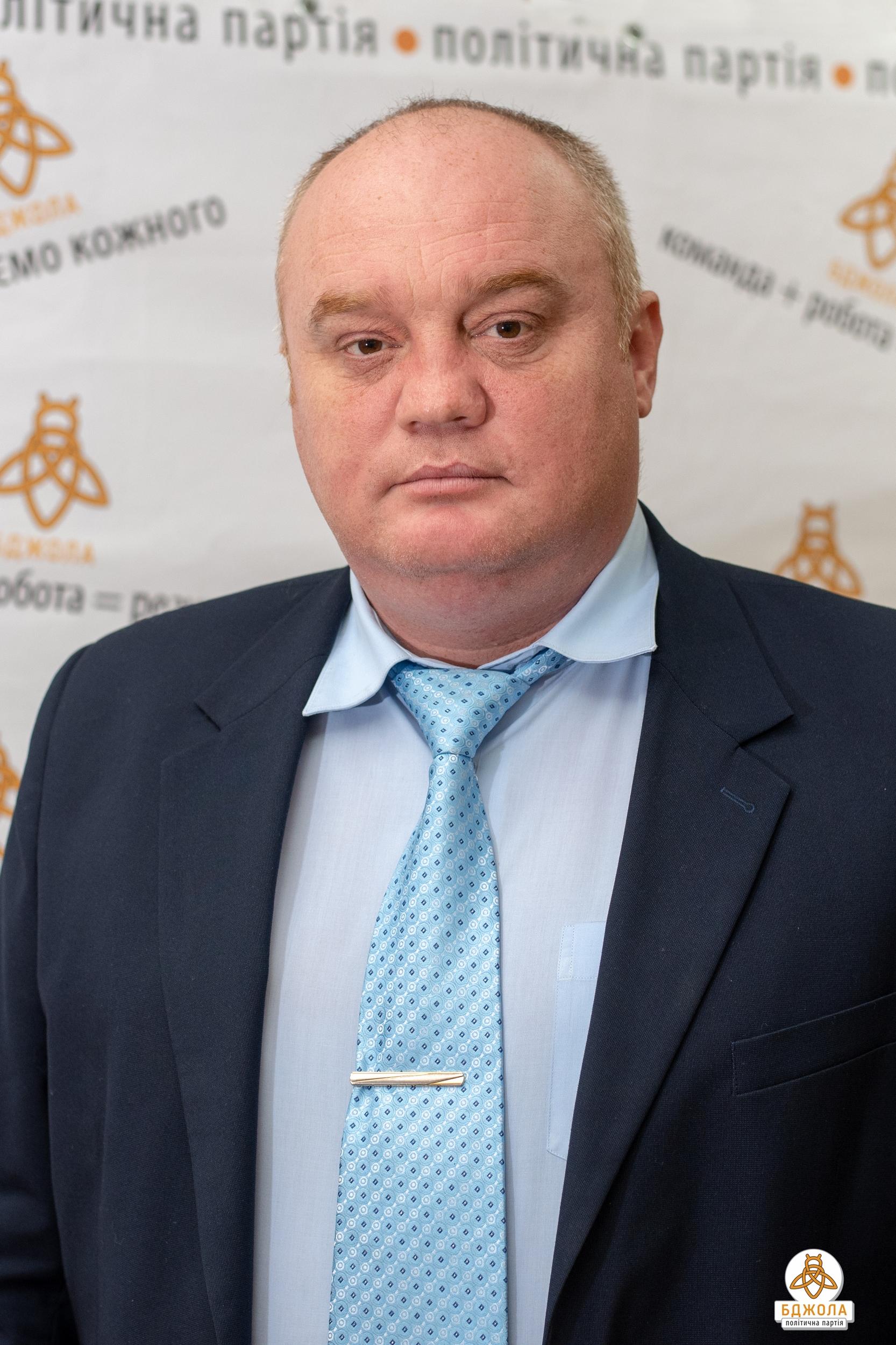 Наполов Богдан Григорович