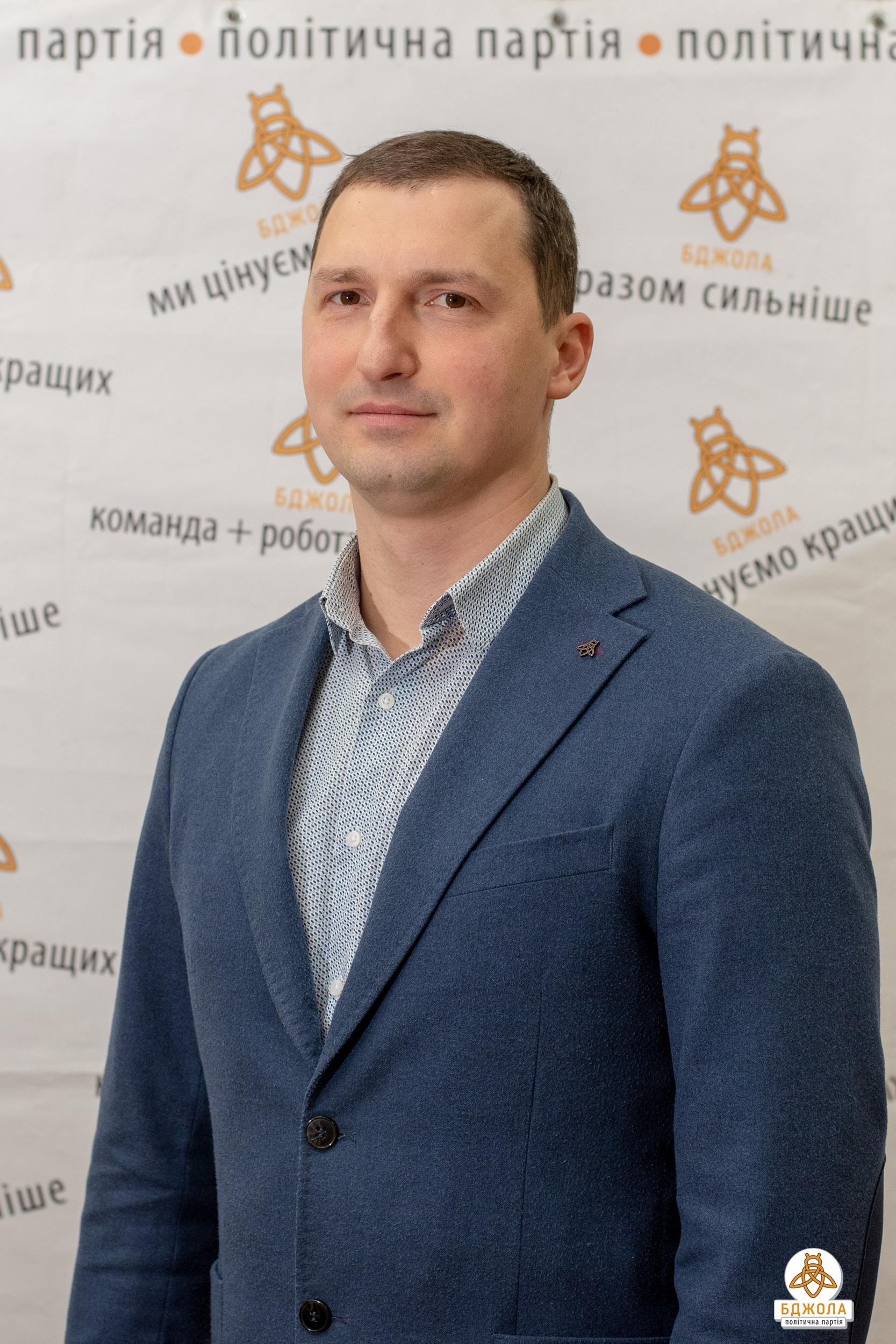 Левченко Тимур Владиславович